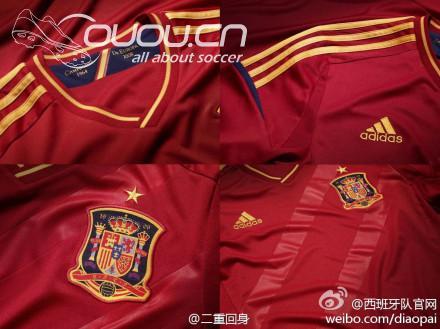 西班牙国家队新版球衣广告