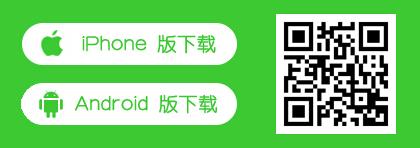 qq微博装备_偶偶 官方微博,QQ空间,微信公众平台,手机客户端 地址 站务 ...
