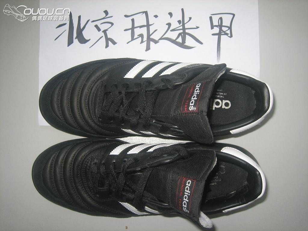 充新专柜正品adidas copa tf足球鞋jp260