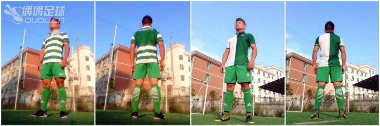 【冷门球衣:彩虹足球场的里斯本竞技】|球衣及配件