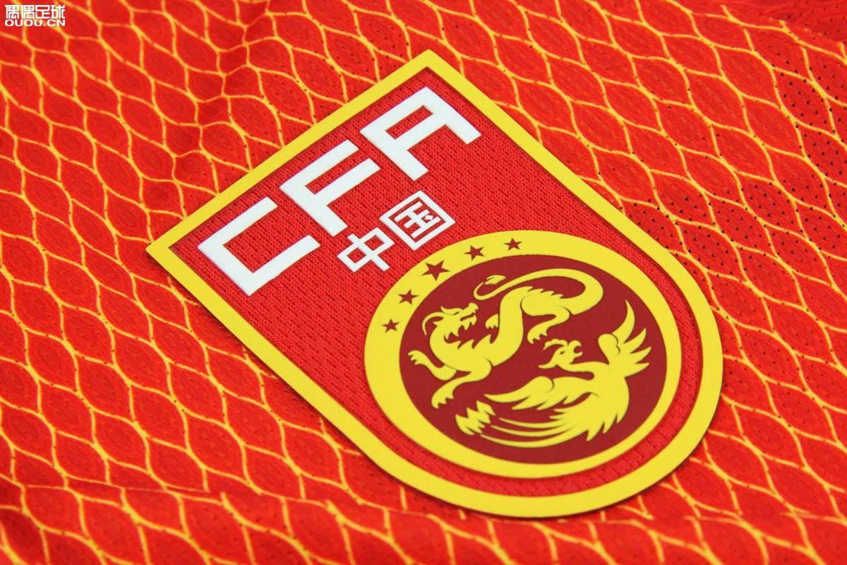 国足的红黄之力--中国男足主客场球员版球衣