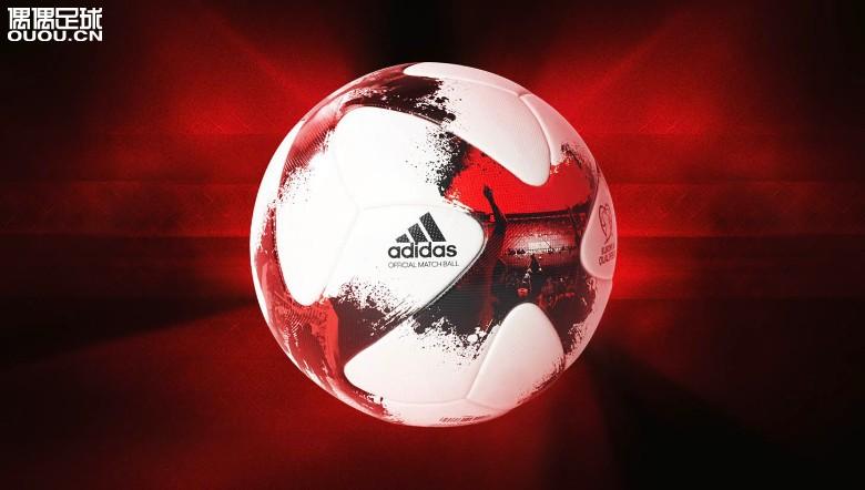 2018世界杯欧洲区预选赛比赛用球