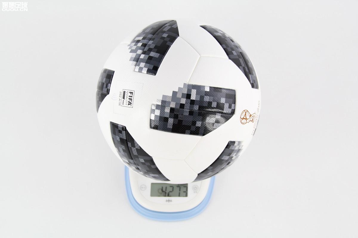 电视大明星 阿迪达斯2018俄罗斯世界杯官方