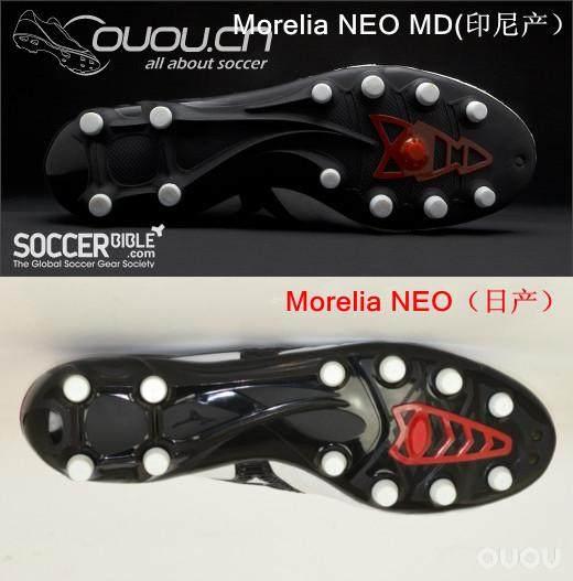 Morelia NEO 与Morelia MEO MD(增加简单对比)
