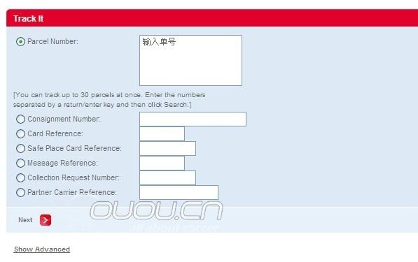 PDS购物 包裹查询方法