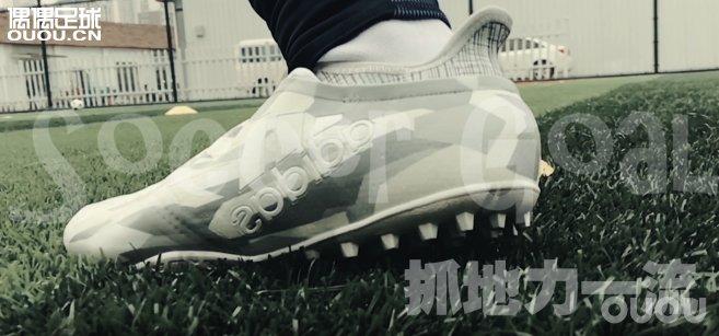 重量抹杀科技的Adidas X Tango 16+ Purechaos TF