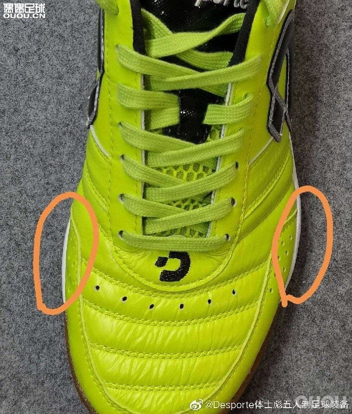 官方看到的Desporte全新改款球鞋