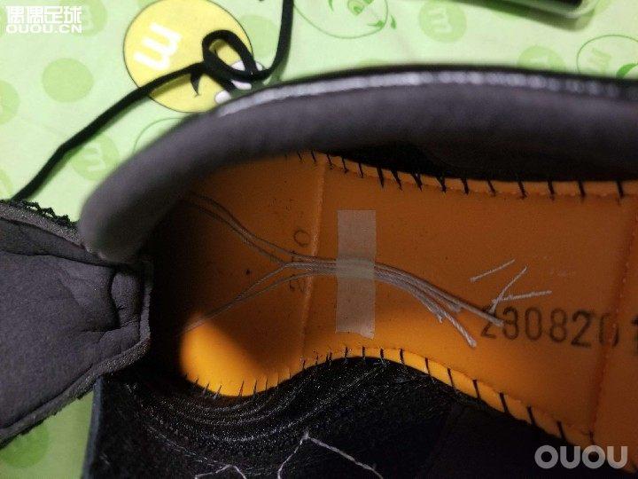 这鞋里面粘的这个白绳是什么干什么的?