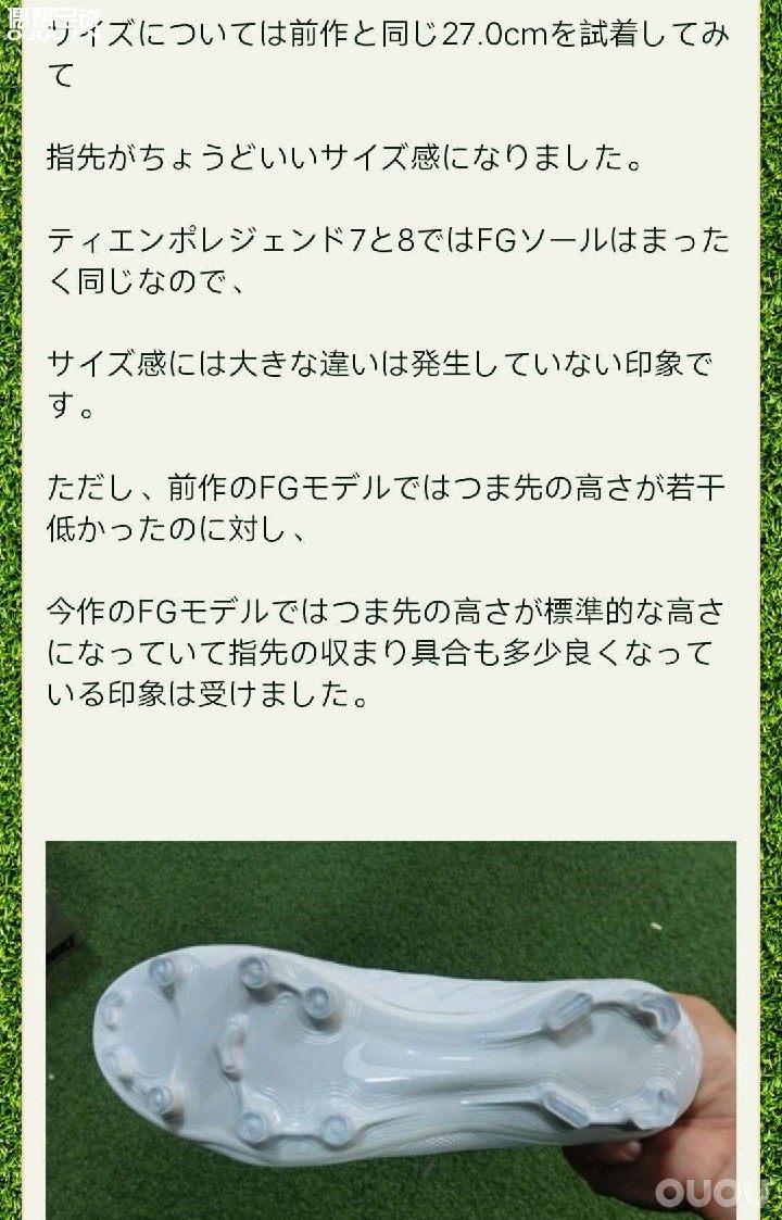 [转自kohei博客]传奇8 FG和HG的体验 以及与前作的对比。