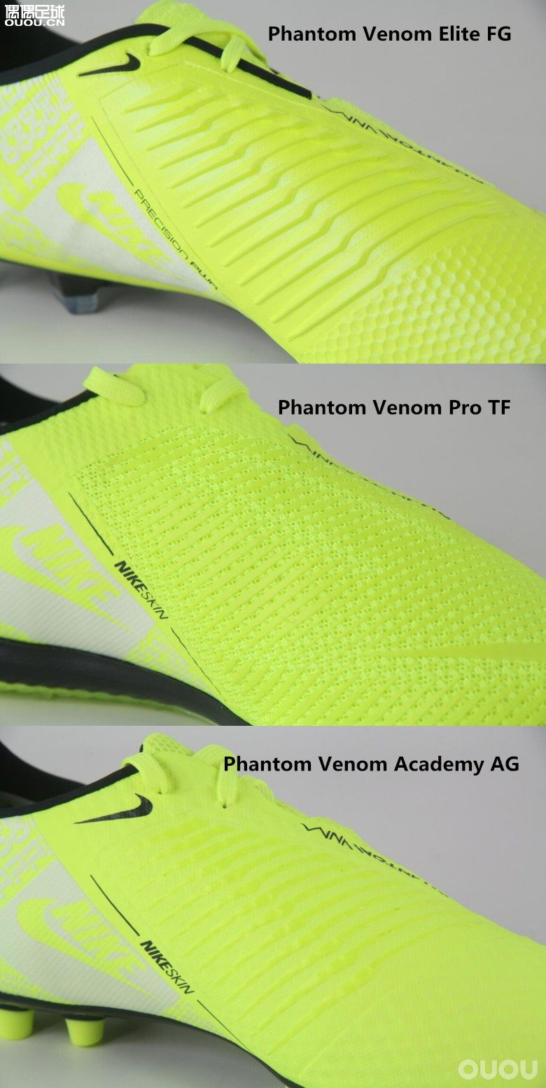 T90重现江湖 Phantom VNM毒液全面对比