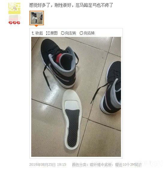 也是没想到,各种活学活用,鞋子有救了!