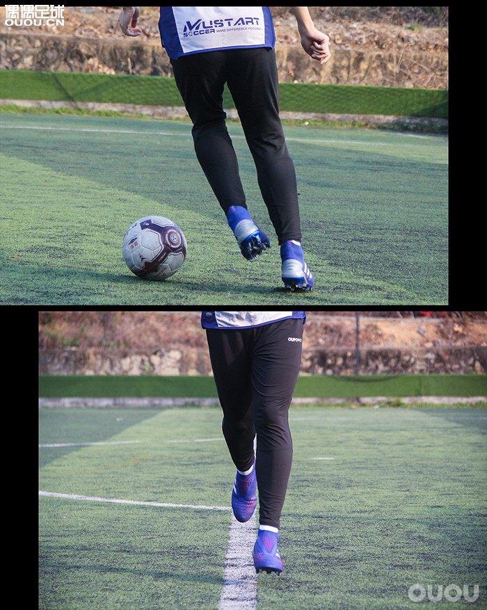 偶能专业足球收腿裤