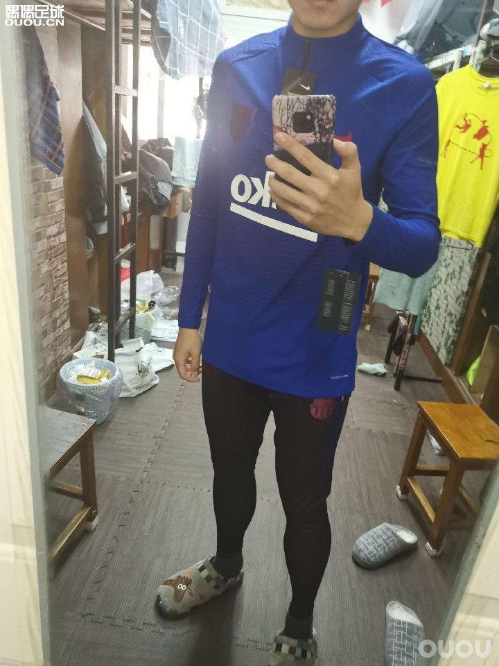 vk球员版训练长裤是紧身版型么?本人身高180 体重140