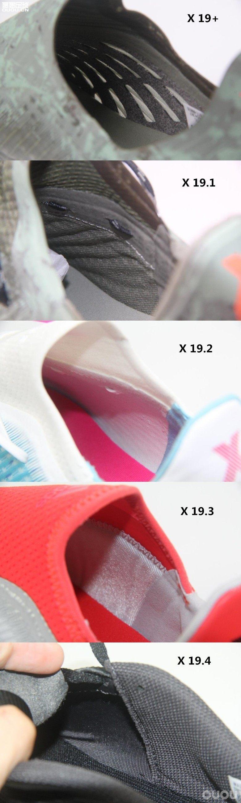 次顶级真的有那么香?X 19全系列横向对比