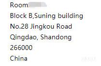 求助大神PDS地址不能送达,之前买过都没问题,这次在付款页面显示不能送达,有影响么?