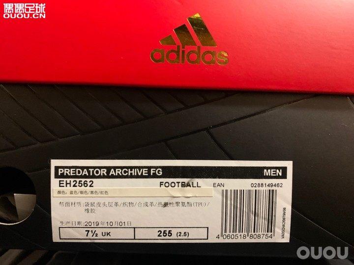 Predator Archive Mutator