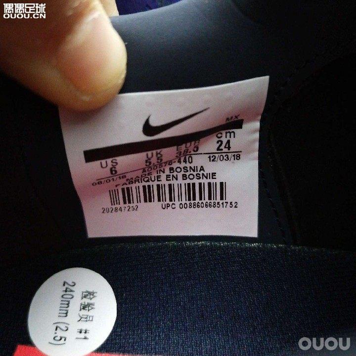 毒液T90顶配AG比赛人草短钉男子足球鞋AO0576-440