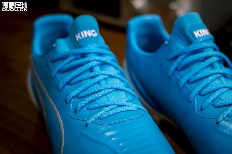 蓝色的魅力,传统的回归 ………..新的King还是那个味道吗?